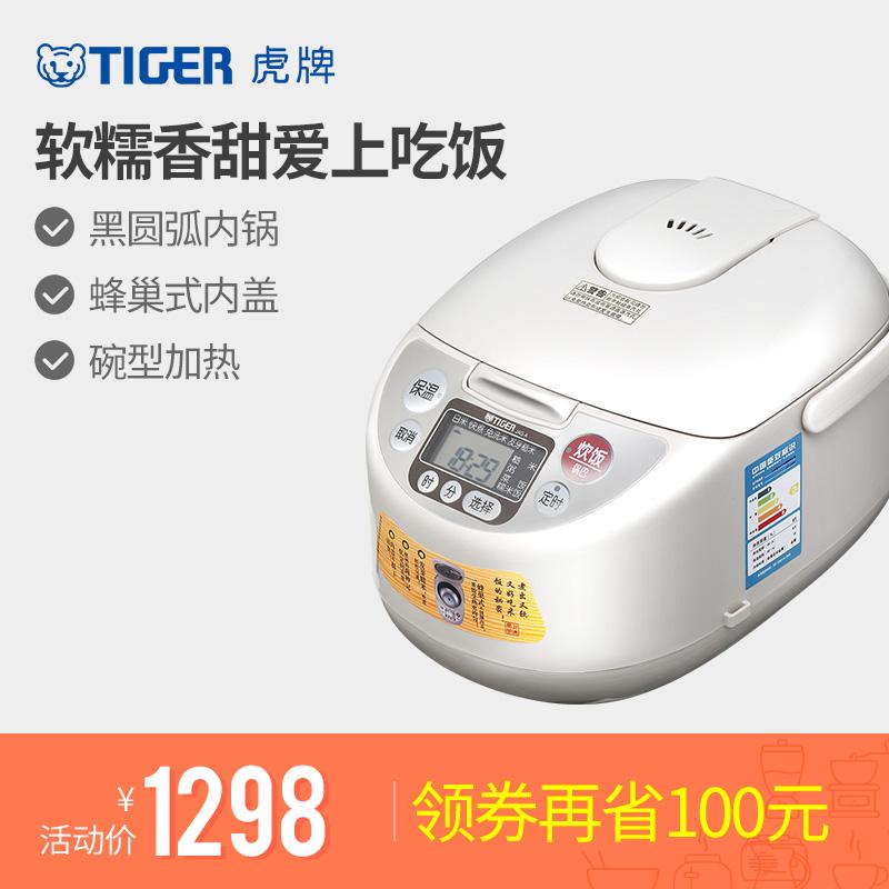 TIGER/ тигр карты JAG-A18C микрокомпьютер умный электричество рис горшок / электричество рис горшок 5L подлинный 6-8 человек