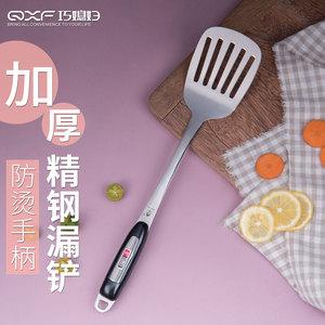 阳江巧媳妇不锈钢锅铲炒菜煎铲平漏铲厨具厨房用具烹饪炊具