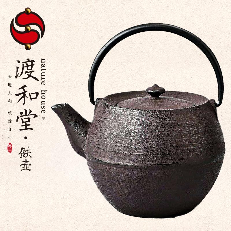 正品の渡和堂鉄瓶は茶色の懐珠の職人によって空の梁エナメルの内壁鋳鉄の壺茶器の急須を製造されます。