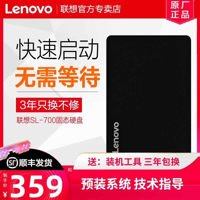 SSD диски Артикул 543865620190