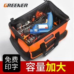 电工工具包多功能维修帆布大号加厚安装空调售后专用牛津布工具袋