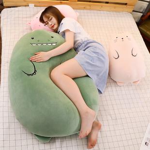 恐龙毛绒玩具可爱猪玩偶送女生床上抱着睡觉娃娃长条抱枕靠垫公仔