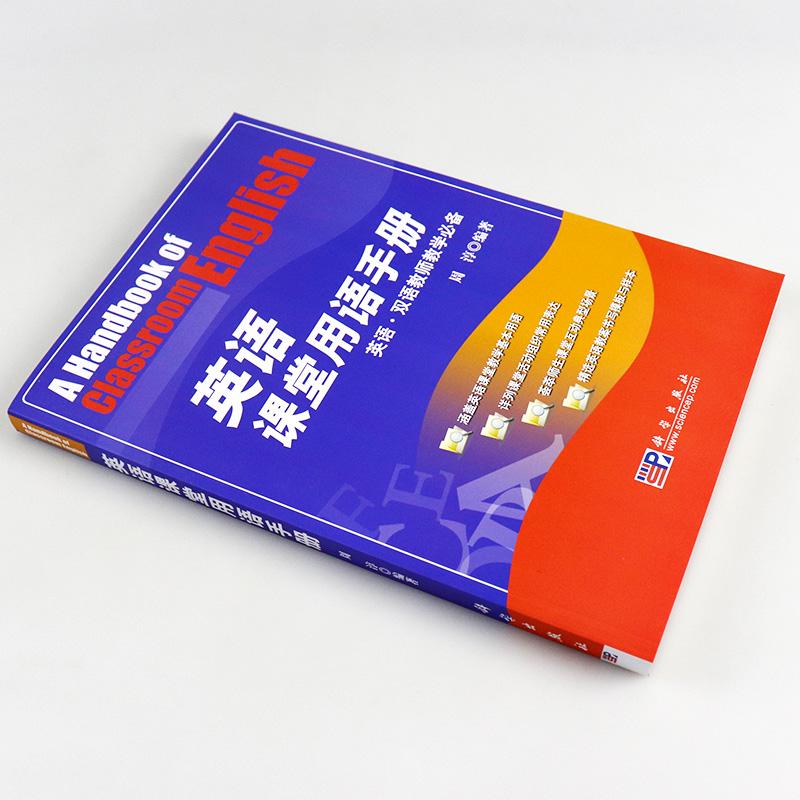 Промышленный / Учебный английский язык Артикул 568538487215