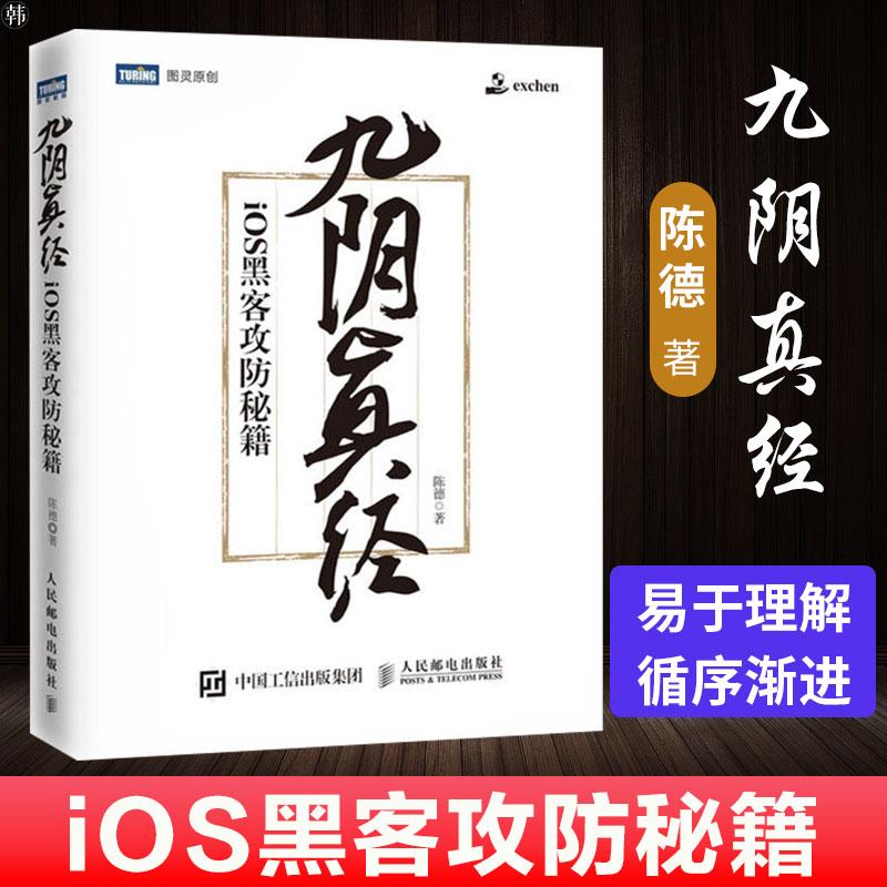 Внутриигровые ресурсы Nine Yin Scriptures Артикул 599722271611