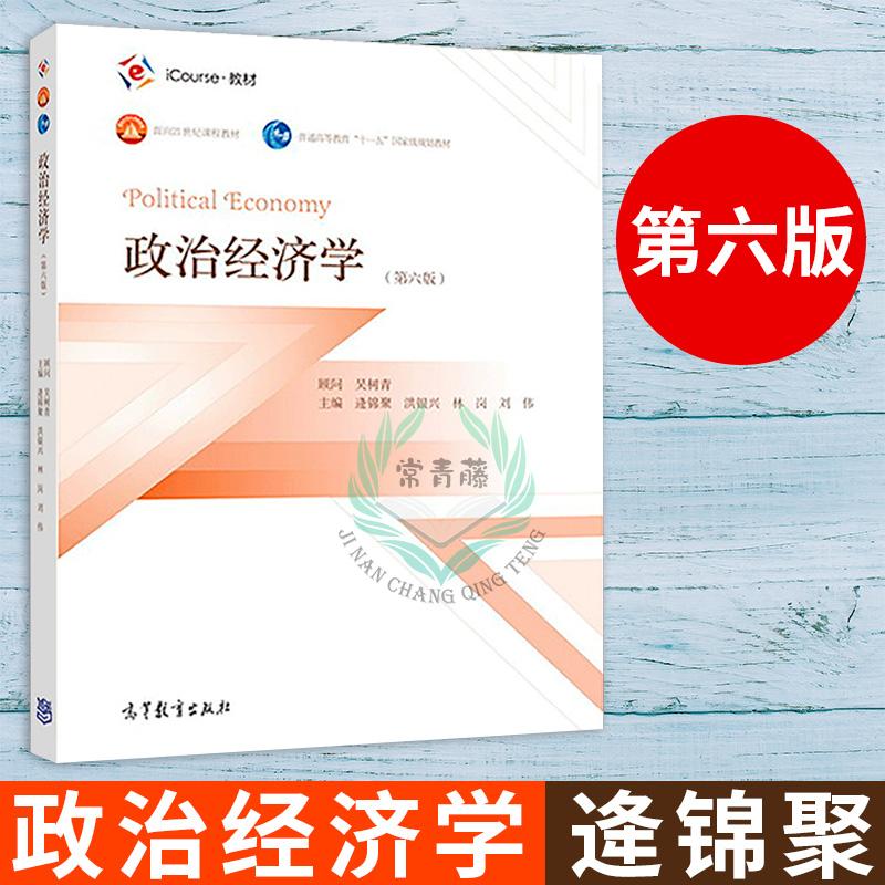 Экономическая литература Артикул 567871158379