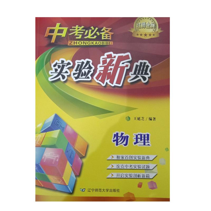 Учебники Артикул 582594916802