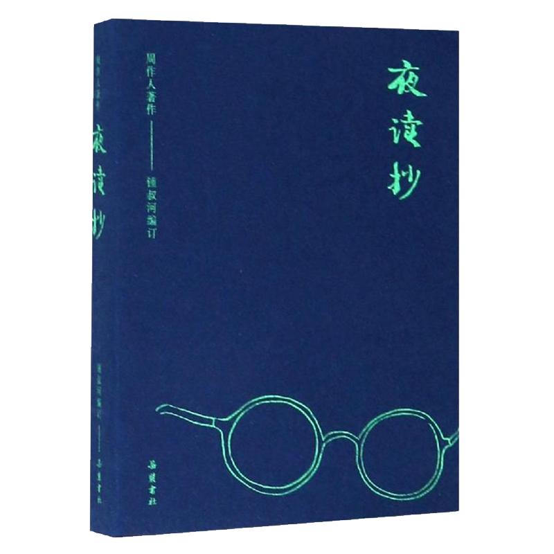 Книги / Журналы Артикул 596331817357