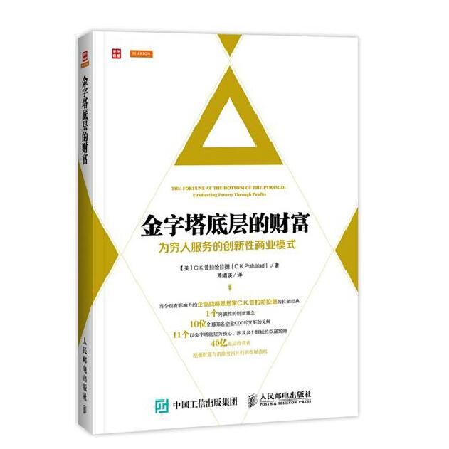 福彩奖号查询 下载最新版本安全可靠