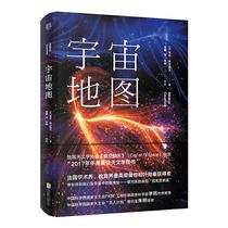 紫图地理百年天文星象星系书籍行星星系地球人类太空探索记录21太空全书太阳全书册3科普百科知识读物书籍正版包邮