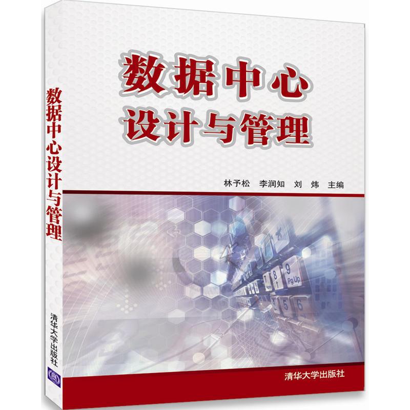 Базы данных и информационные услуги Артикул 558244620811