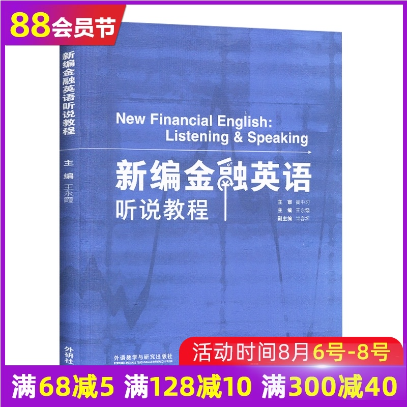 Промышленный / Учебный английский язык Артикул 614651588714