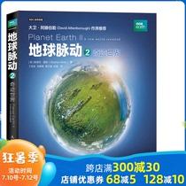 35.00;清华大学出版社;9787302433071卢昌海;原点阅读从科学天地到数码时代派对霍金.清华社直供