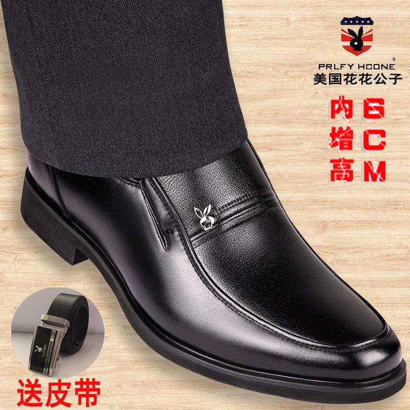 冬季新款男士皮鞋男真皮正装内增高男鞋正品商务休闲保暖爸爸鞋子