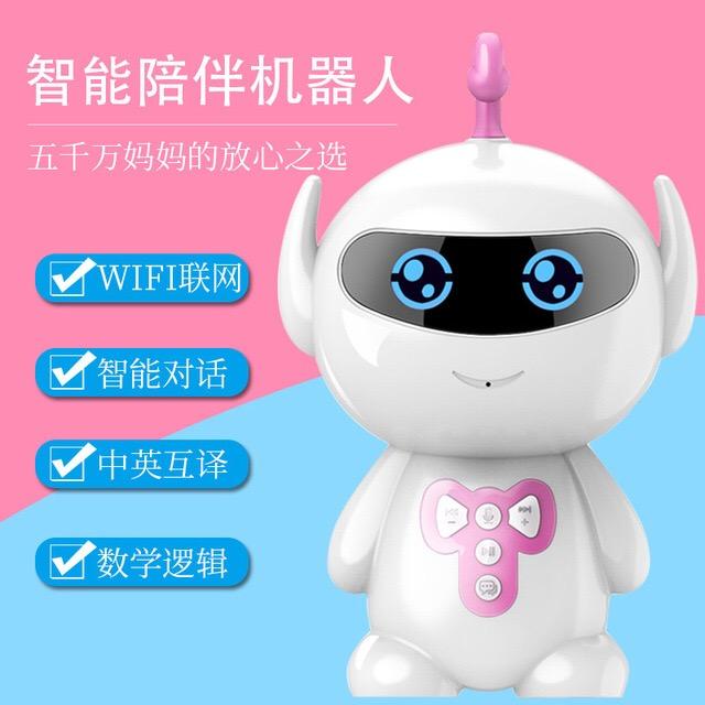 王者智能机器人儿童陪伴AI语音对话高科技互动英语学习早教机