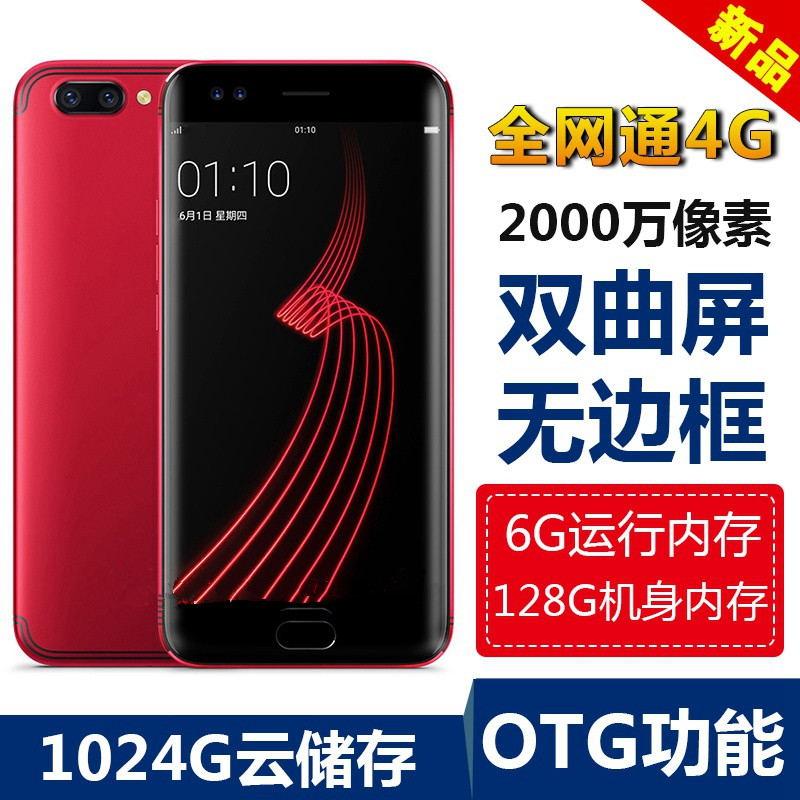 正品欧加S11曲屏6G运行128G内存5.7英寸十核全网通4G智能手机OTG