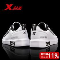 特步男鞋2019新款秋冬板鞋韩版潮鞋冬季运动鞋百搭小白鞋休闲鞋子