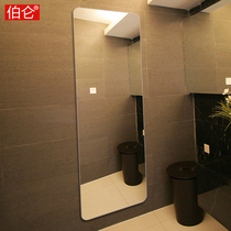 LUN Frameless mirror WALL-mounted body mirror simple rounded floor mirror large mirror angle mirror fitting mirror