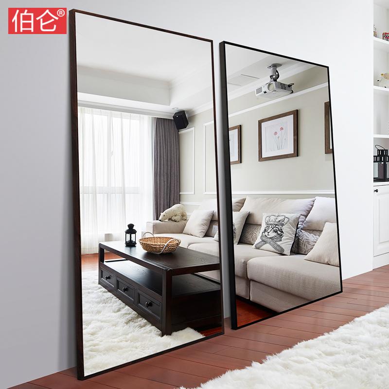 (用173元券)伯仑贴墙卧室壁挂支架穿衣镜子