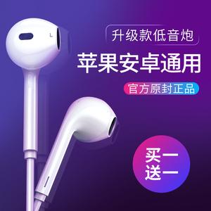 type-c耳机入耳式通用女生8se原装正品适用小米6红米note3/6x/max2/mix2华为8v9v10荣耀p20p10p9乐视手机耳塞