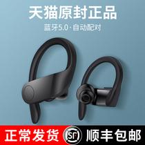无线蓝牙耳机真无线双耳入耳式耳塞运动LolliPods漫步者Edifier