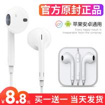 塔菲克耳机原装正品入耳式通用男女生有线6s适用iPhone苹果vivo华为小米oppo手机安卓x9x20r15r17高音质耳塞