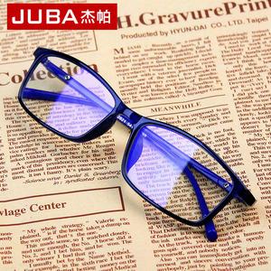 电脑眼镜护目镜防辐射眼镜变色防蓝光镜男女无度数平光近视眼睛框
