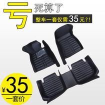 地垫专用全包汽车脚垫全大包围2012新东风日产老17款日产逍客2017