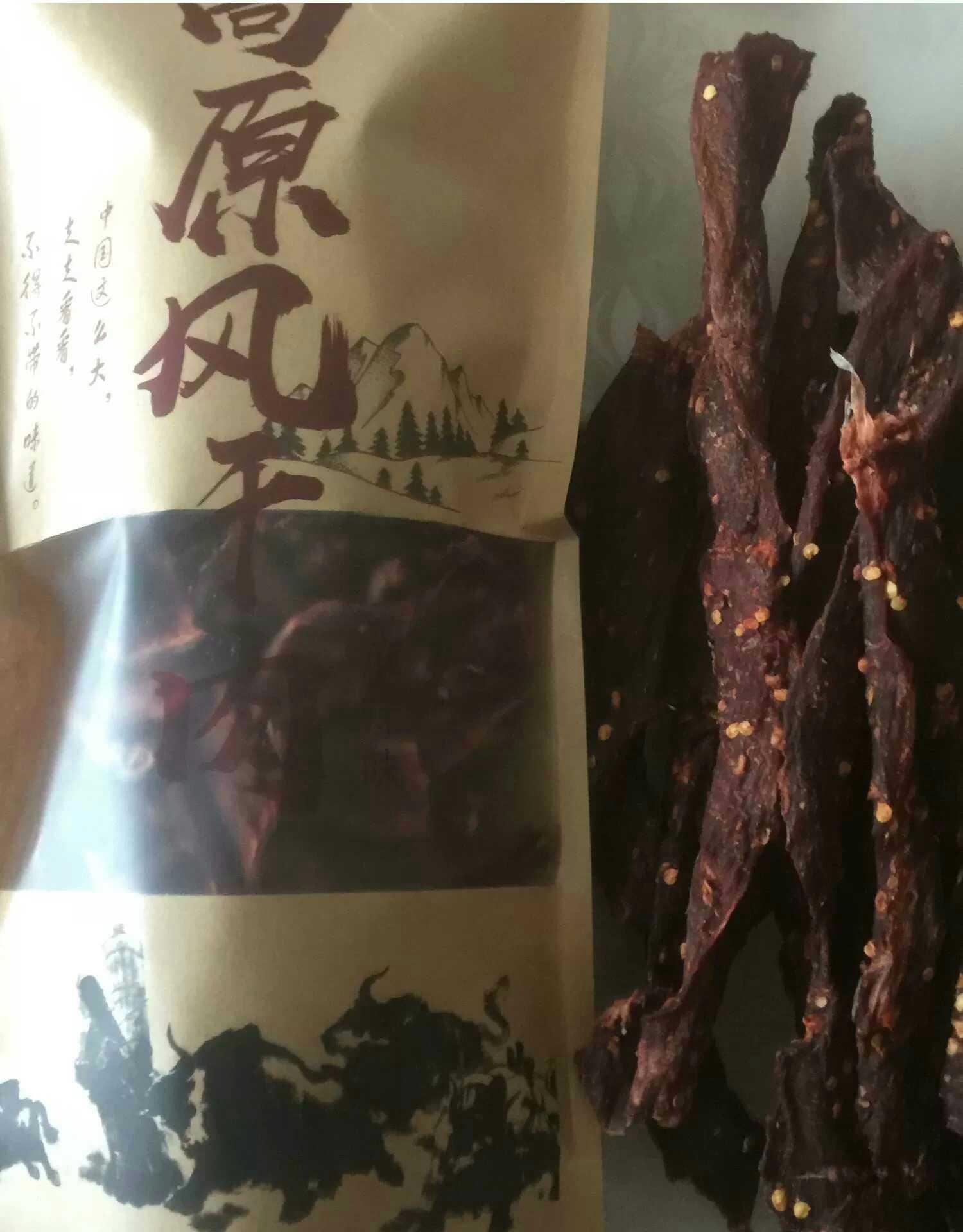 正宗青海牦牛肉干250g包邮袋装五香麻辣手撕风干肉西藏内蒙古特产