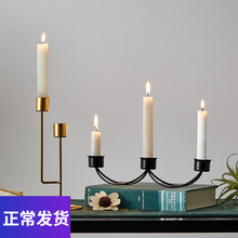 Nordic ins iron porous Candlestick table top decoration candlelight dinner props household porous Candlestick small decoration