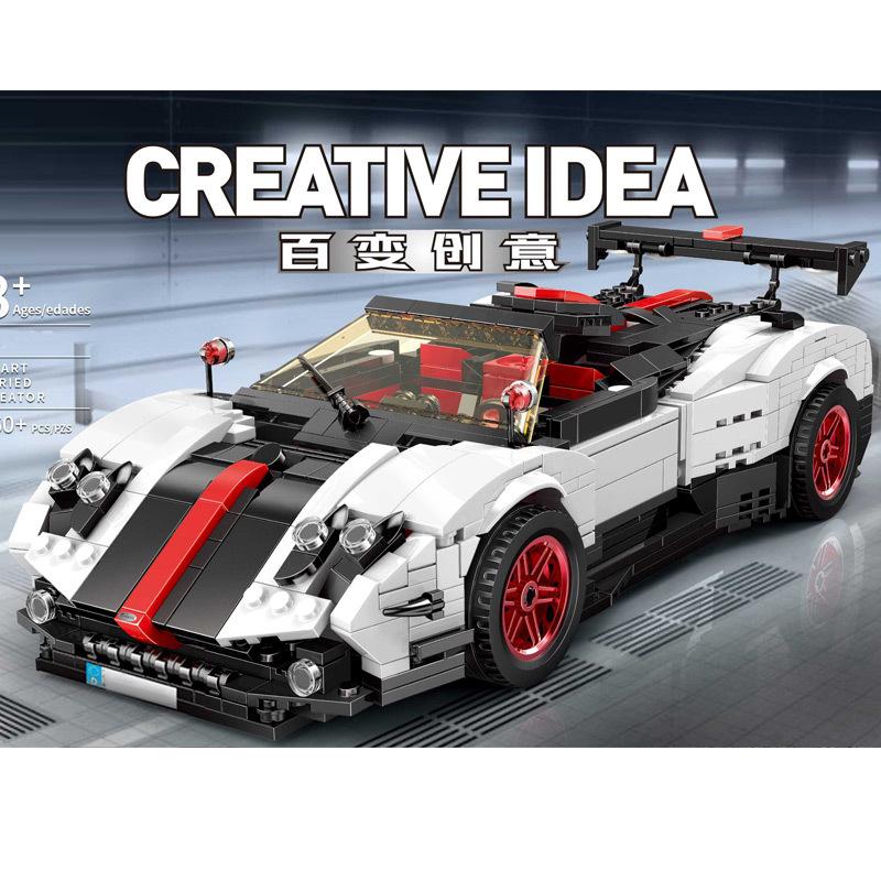 积木13105帕加尼风之子跑车高难度立体拼装积木模型玩具汽车dy