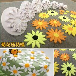 翻糖蛋糕烘焙饼干模具小菊花卡通包子馒头模具小雏菊花朵装饰工具