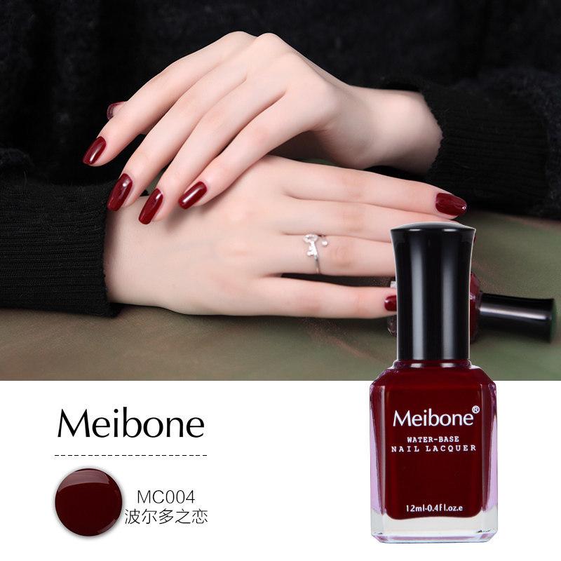 Meibone 水性指甲油MC004效果,图片,评价