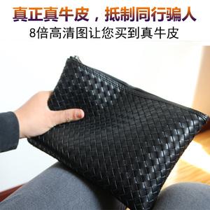 男士手包男包真牛皮大容量编织制夹包平板ipad包文件信封手拿手抓