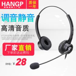 杭普 VT200D电话耳机话务员耳麦 客服专用电销座机外呼降噪头戴式