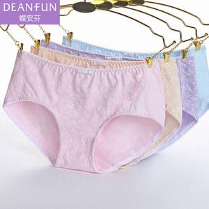 蝶安芬女内裤女士正品中腰平角清纯棉质小碎花包臀少女可爱内裤盒