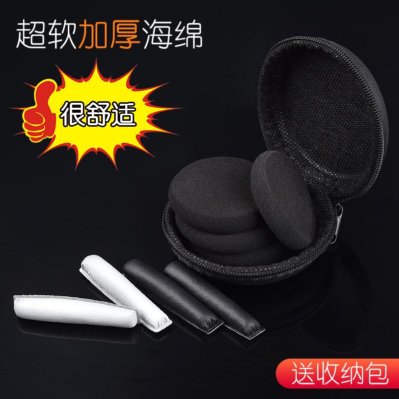 KOSS PP森海塞尔PX100海绵套PX100-II PX80 PX200耳机棉配件50mm
