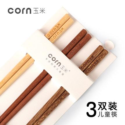 玉米实木筷子儿童木筷练习筷6岁辅助木头小孩家用短快子二段套装