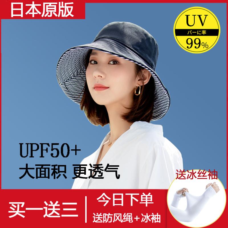 日本uv cut防晒帽防紫外线双面遮阳渔夫帽女日系UVCUT遮脸太阳帽