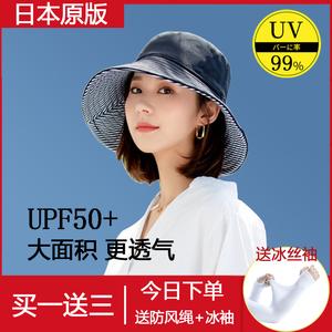 日本uv cut防紫外线双面女防晒帽