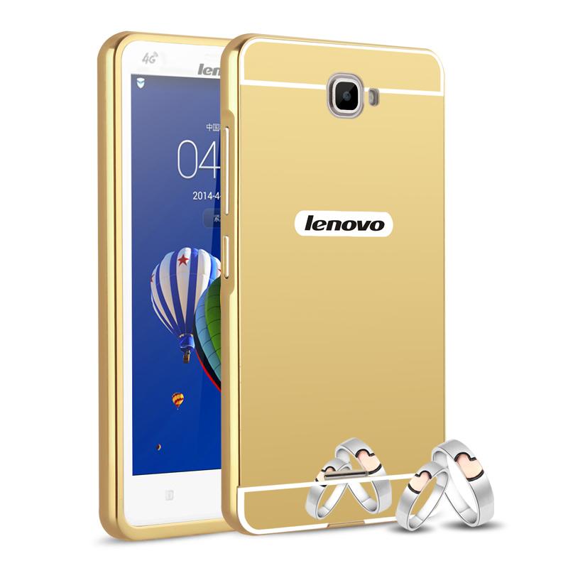 聯想s810t手機殼s810T手機套s810金屬邊框s856保護殼s860e保護套
