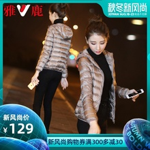 Yalu brand genuine anti-season special clearance 2019 new light thin cap short down jacket