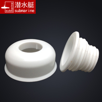 Submarine sewer pipe drainage pipe sewer waterproof cover sealing ring anti-odor plug anti-insect silicone core
