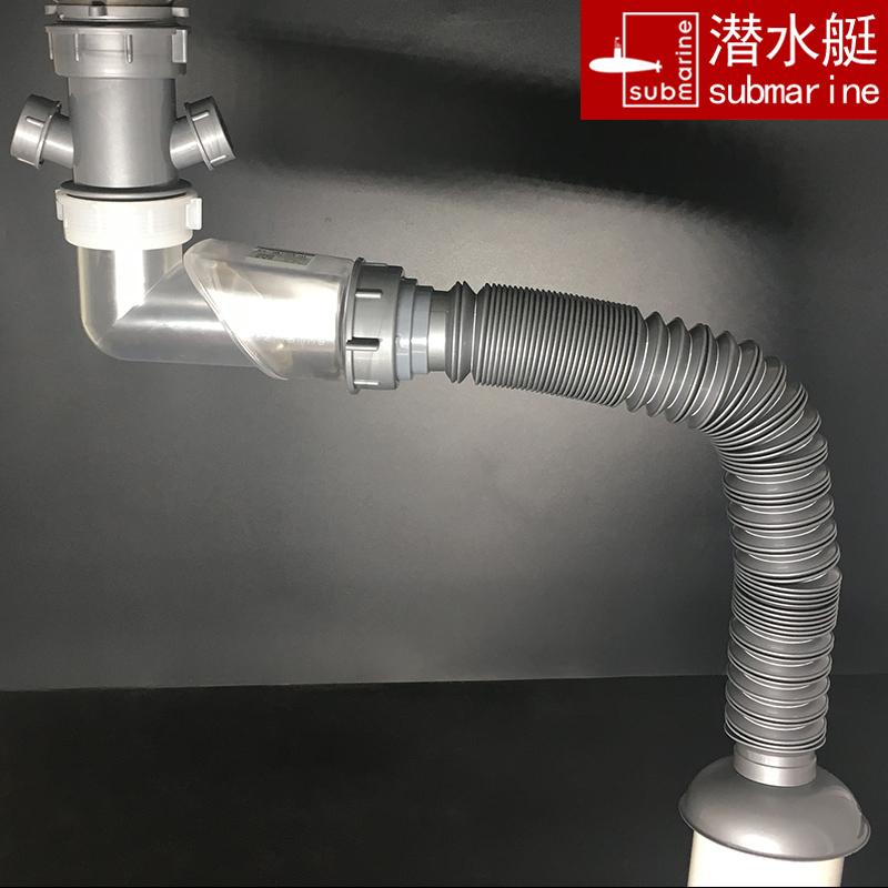 潛水艇洗菜盆下水管廚房防臭單槽排水管水槽下水器水池下水道