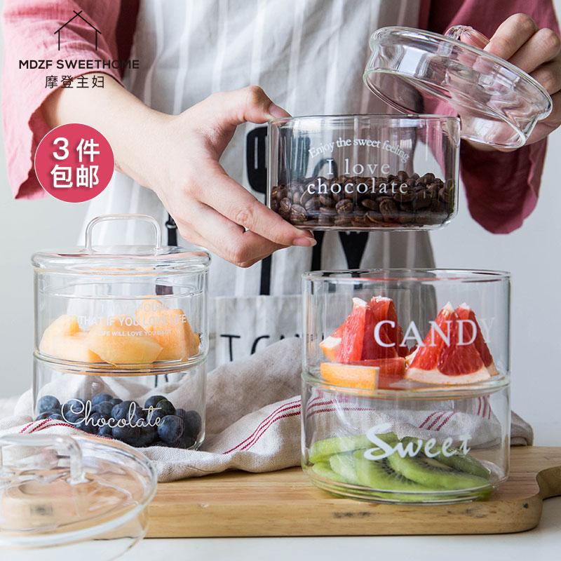 摩登主妇创意耐热玻璃碗透明带盖沙拉碗可爱碗家用水果碗甜品碗