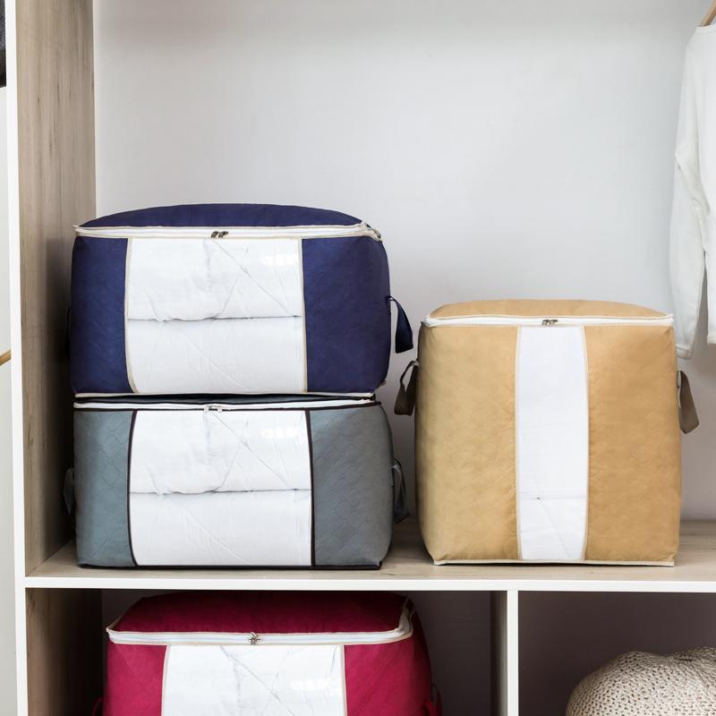 衣服收纳袋整理袋装被子的袋子衣物棉被行李搬家打包超大防潮家用