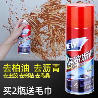 柏油清洁剂沥青清洗剂洗车液用品白色汽车用漆面除胶强力去污神器