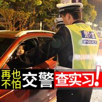 汽车反光贴货车贴纸车身反光条警示标识夜光安全交通车辆年检用品