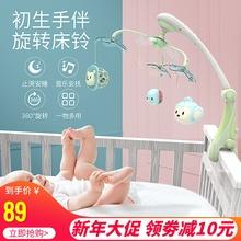 新生児ベビーベッドベル0-1年3-6ヶ月のオスとメスの赤ちゃんのおもちゃのベッドは、ベッドベル音楽回転ベッドサイドベルをハング