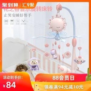 新生婴儿床铃0-1岁3-6个月宝宝床