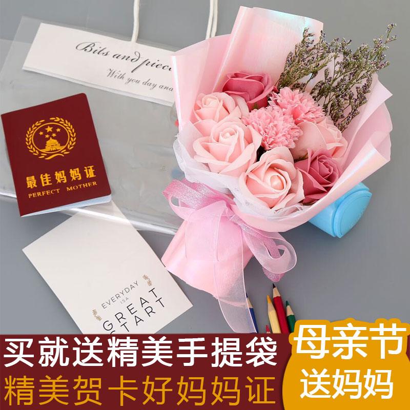 母亲节礼物送妈妈diy手工香皂花实用创意礼品送老婆生日纪念品